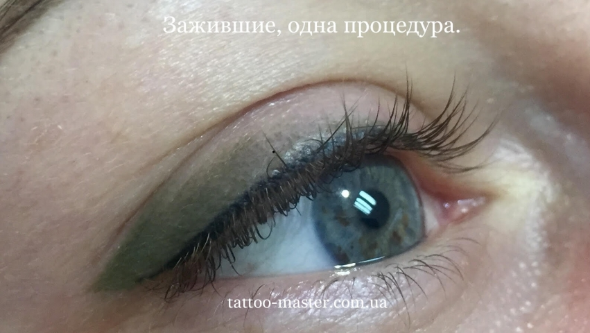 Сделать перманентный макияж ( татуаж) стрелок с растушевкой - Студия перманентного макияжа и татуировки ТМ