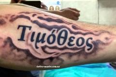 Сделать Татуировку  на руке в Киеве - https://www.tattoo-master.com.ua